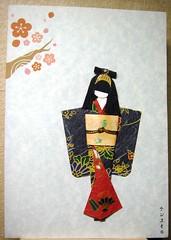 Japanese paper doll greeting card (tengds) Tags: flowers kimono obi greetingcard papercraft japanesepaper washi ningyo handmadedoll papercutout handmadecard chiyogami yuzenwashi japanesepaperdoll nailsticker washidoll origamidoll tengds metalliccords