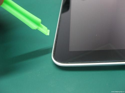macbook-pro-unibody-glass-replacement