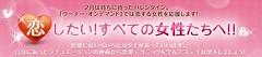バレンタイン特集 /ワーナー・オンデマンド