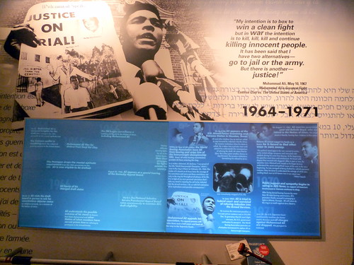 Muhammad Ali Center, Louisville