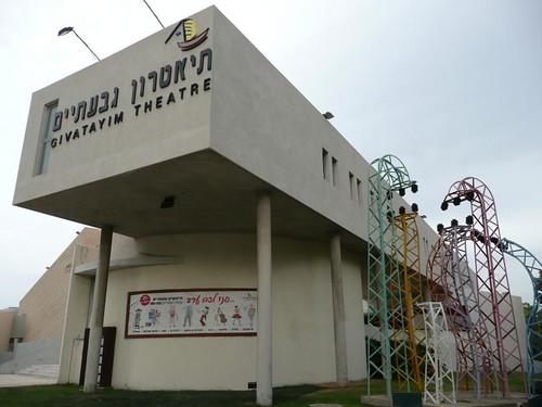 Givatayim - Israel
