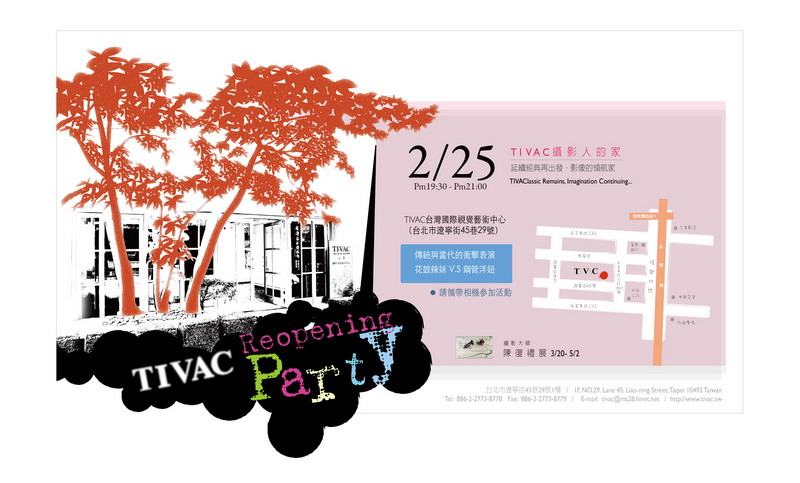 2/25 Story Not End! Tivac Reopen Party