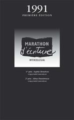 "Marathon 1er_affiche_1991 • <a style=""font-size:0.8em;"" href=""http://www.flickr.com/photos/47229275@N06/4367601983/"" target=""_blank"">View on Flickr</a>"