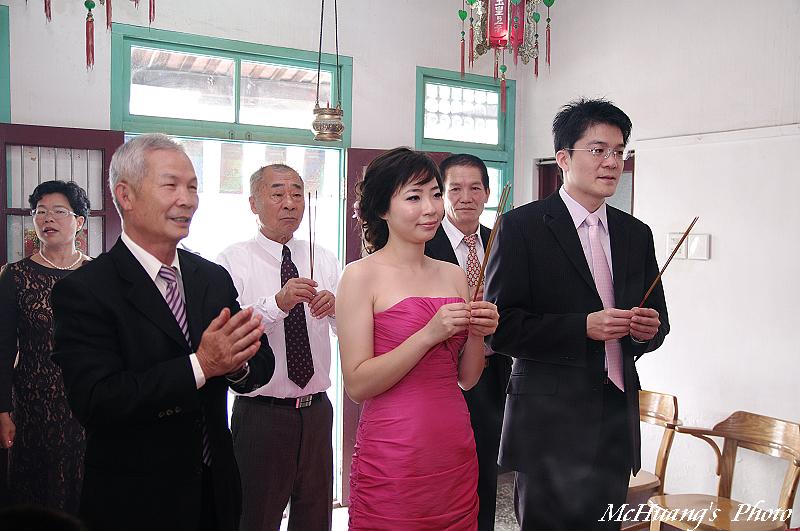 展偉&筱婷 文定紀錄