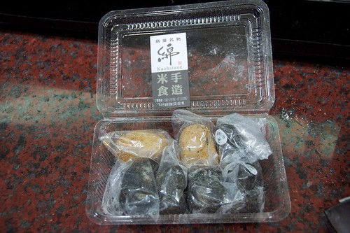 搶到一盒傳統麻糬