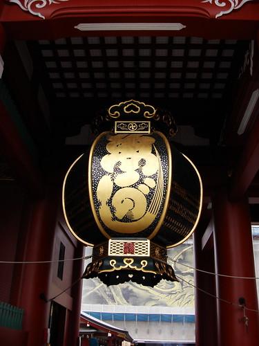 2010-02-18 東京之旅第四天 027