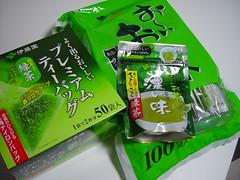 (Chinobu) Tags: japan tea greentea japanesetea