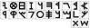 Modernized Paleo-Hebrew / Phoenician Alphabet (yclorfene) Tags: iron letters age alphabet hebrew phoenician abjad עברית עתיק כתב אותיות ancientscript paleohebrew אלפבית clorfene פיניקית