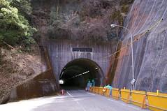 滝宮トンネル