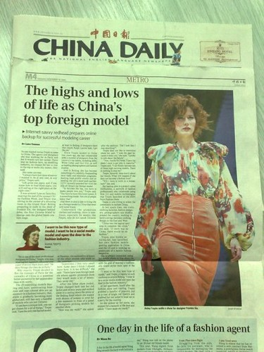 China Daily Feature Story Anina.net