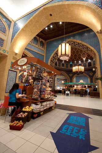 Entrance Persia Court Dubai Ibn Battuta Mall