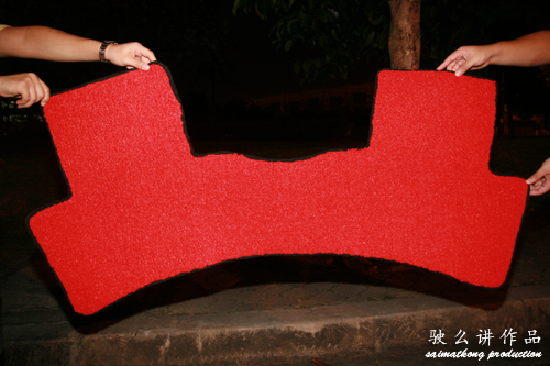 Rear Red Mat
