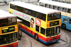 "531 / HB2122, Volvo ""Ciybus"" (Mr. Bean) (Daryl Chapman Photography) Tags: hongkong volvo 531 40 citybus mrbean wanchai 40m hb2122"