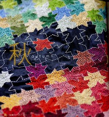 Sashiko Zakka 2 (This and That From Japan) Tags: cute art japanese embroidery traditional craft kawaii stitching zakka sashiko japanimport