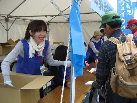 広島高速 開通イベント ハイウェイウォーク10