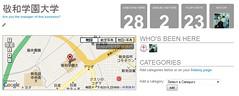 foursquare :: 敬和学園大学 (by shinyai)