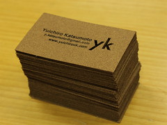 business card 2010