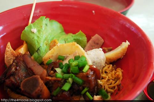 Ah Nan Noodle House - Special Abalone Noodle