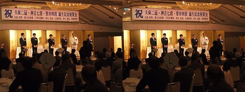 The celebration party of Japanese SYOGI title holder Toshiaki Kubo in Kakogawa-FUJIFILM REAL3D 久保二冠誕生祝賀会-parallel-DSCF0581