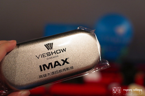 Vieshow_IMAX_11 (by euyoung)