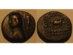 Parthian coin: Phraates III (Baltimore Bob) Tags: old horse money bronze coin ancient parthian parthia arsacid arsakid