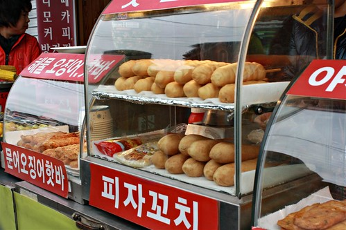 how to go to nami island from myeongdong