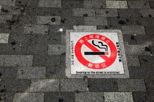 No Smoking in Kabukicho by PoPBunka! 英会話 浜松市