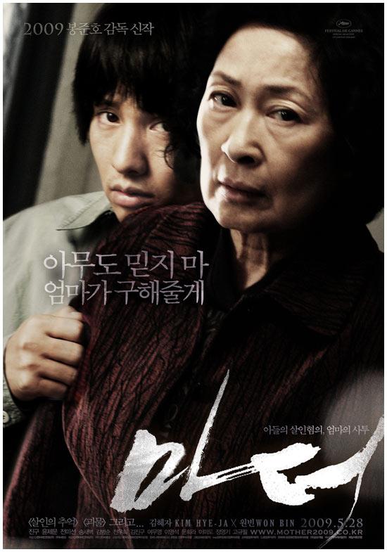 Người Mẹ - Mother (2009)