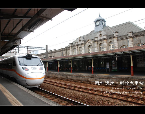 太魯閣號與車站
