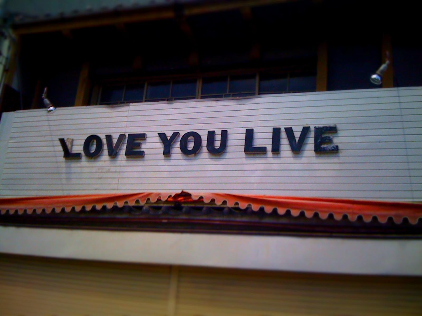 Engrish message