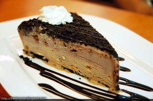 NYDC - Cookie Monster Mudpie