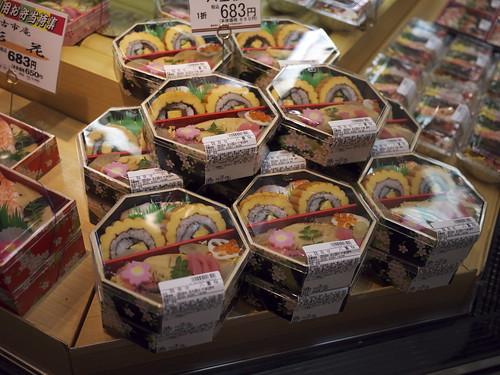 Datemaki sushi bentos