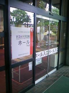 ホール入り口 (by ukikusa3113)