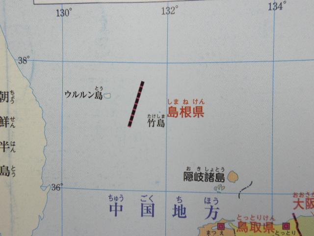 帝国書院「楽しく学ぶ小学生の地図帳」_3