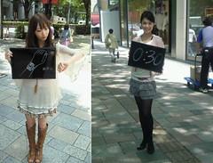 100602(2) - 兩位女性聲優「井上麻里奈、甲斐田裕子」確定成為報時軟體《美聲時計2》的第二批陣容!