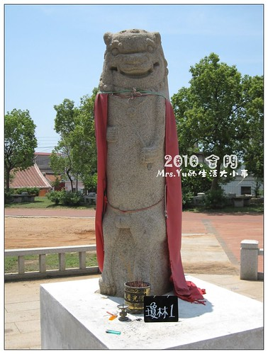 瓊林風獅爺(1)