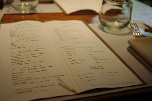 lunch @kurkku(原宿)