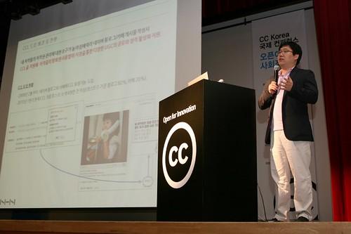 cckorea님이 촬영한 20100604ccac_0034.