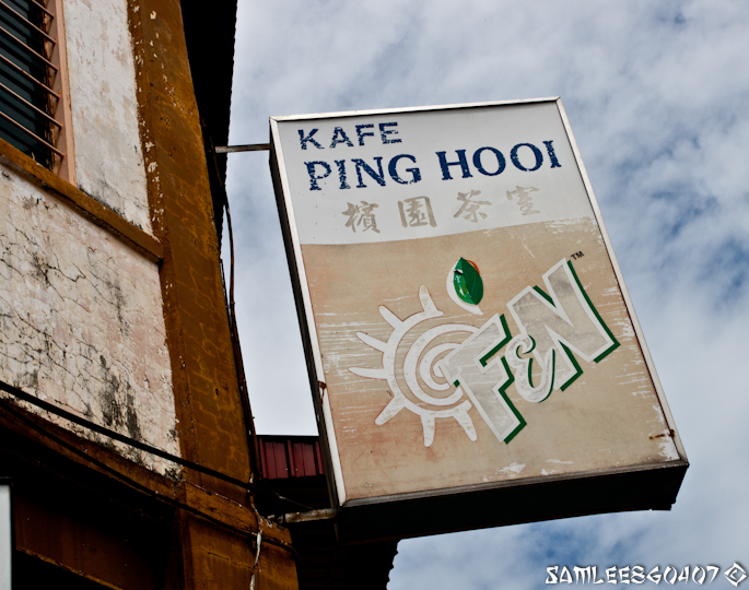 2010.06.10 Ping Hooi Coffee Shop @ Penang-6