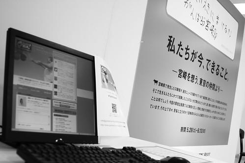 2010.06.19宮崎市商店街に見る口蹄疫
