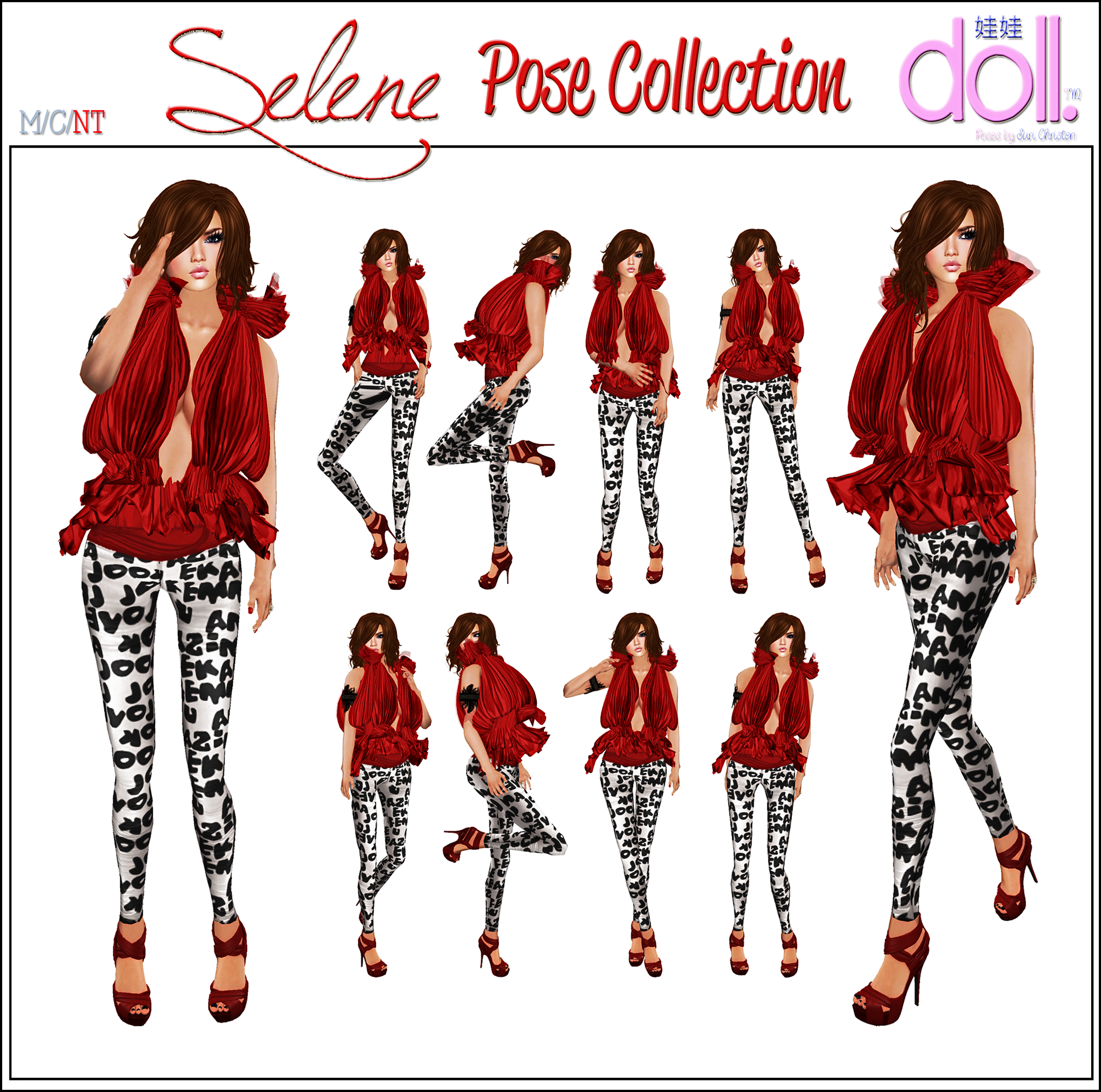 [doll.]™ Selene Pose Collection
