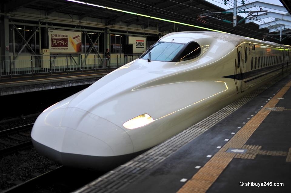Shin Kobe, Shinkansen