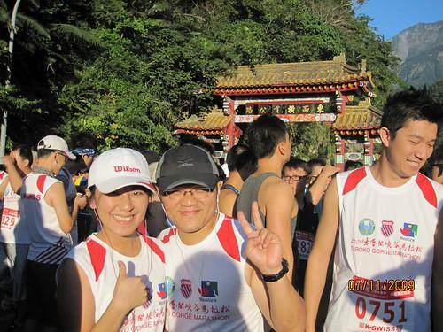 2009太魯閣馬拉松--219