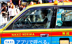 `2015 (roll the dice) Tags: japan tokyo japanese yen streetphotography shintu pasmo people car natural colour traffic smart driver fashion shops shopping urban classic uk stranger portrait candid sad mad fun funny surreal canon tourism tourists fareast culture 新宿区 godzilla sightseeing asia nikkonerima taxi cab glass window reflections lights unaware unknown surgical pollution kanto art
