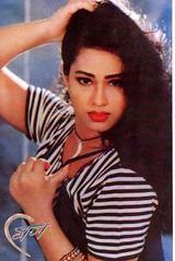 সাদিকা পারভীন পপি (Bashir Friends) Tags: bangladesh popy imon parvin bashir sadika