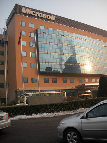 Microsoft Sigma Building Beijing
