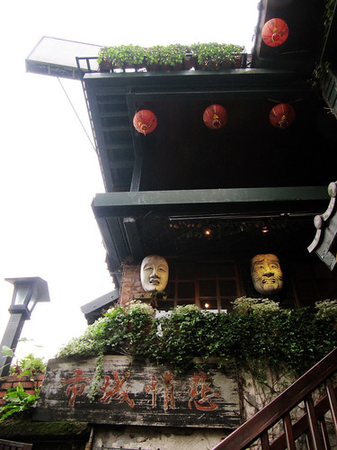 Ah mei tea house