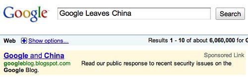 Google China Ad