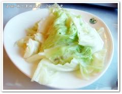 20090802_清境國民賓館14 作者 唐妮可☆吃喝玩樂過生活