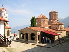 Св. Наум - Охрид